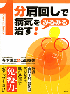 100514_1funkatamawashi.png