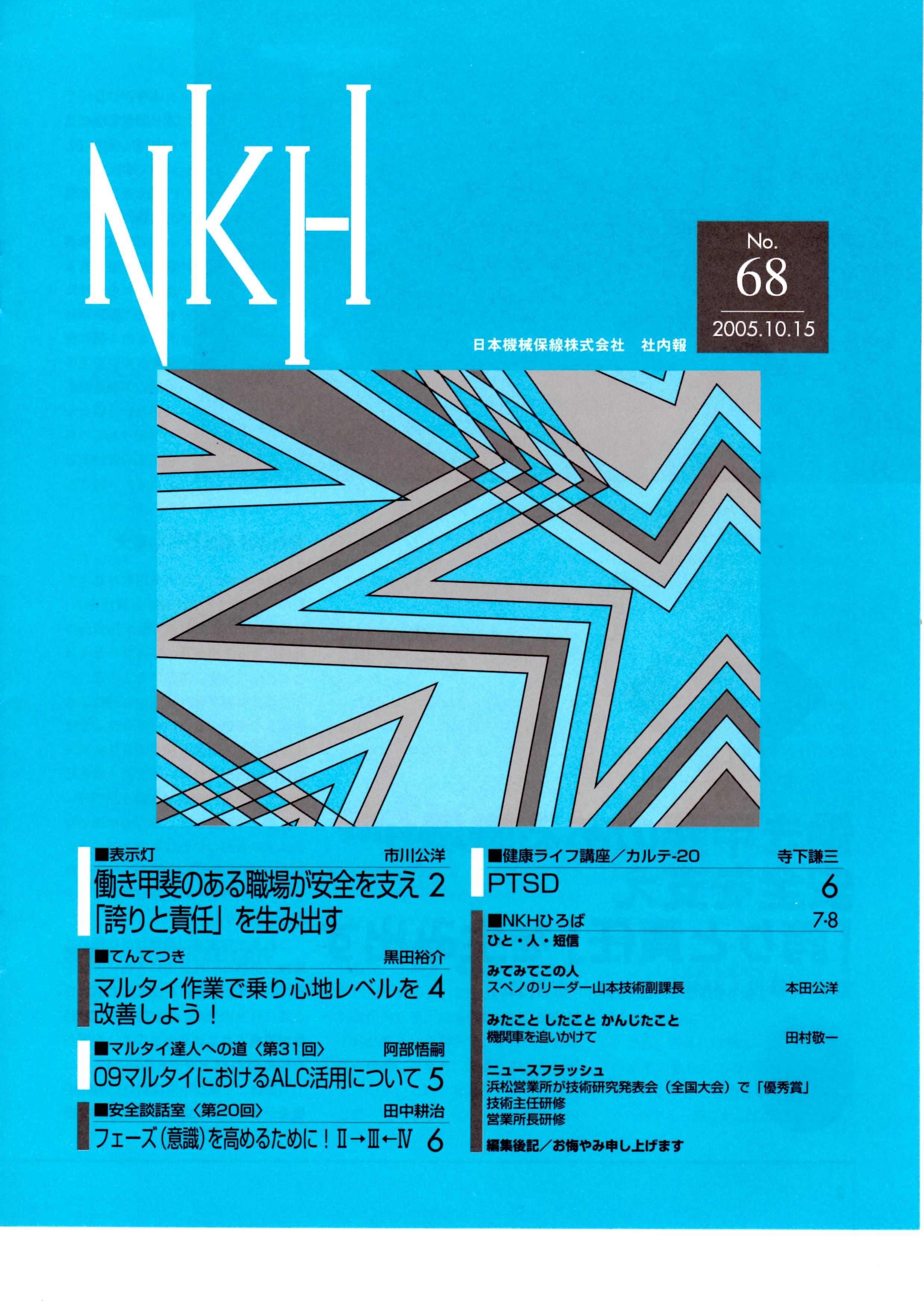 NKH68.jpg