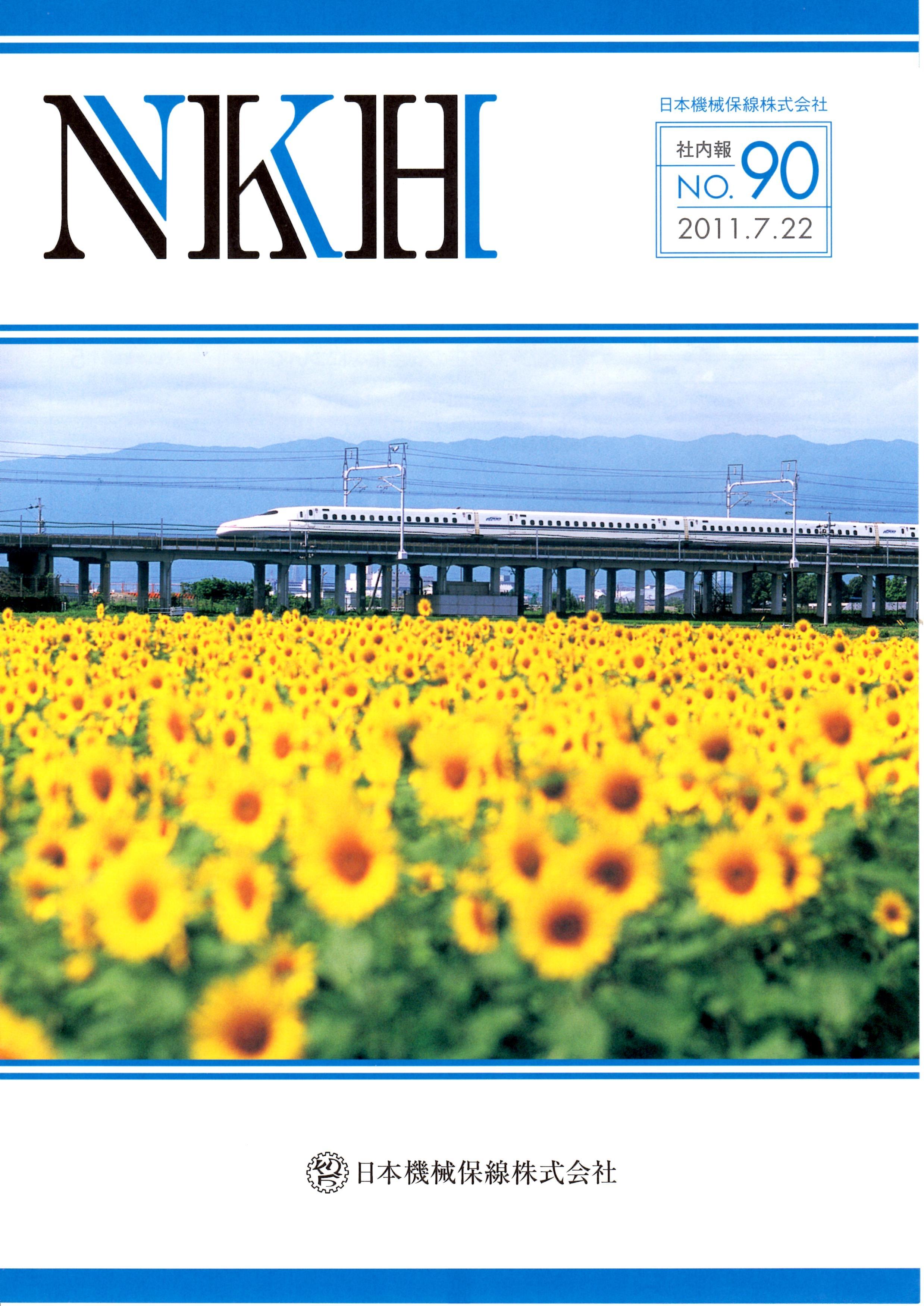 NKH90.jpg