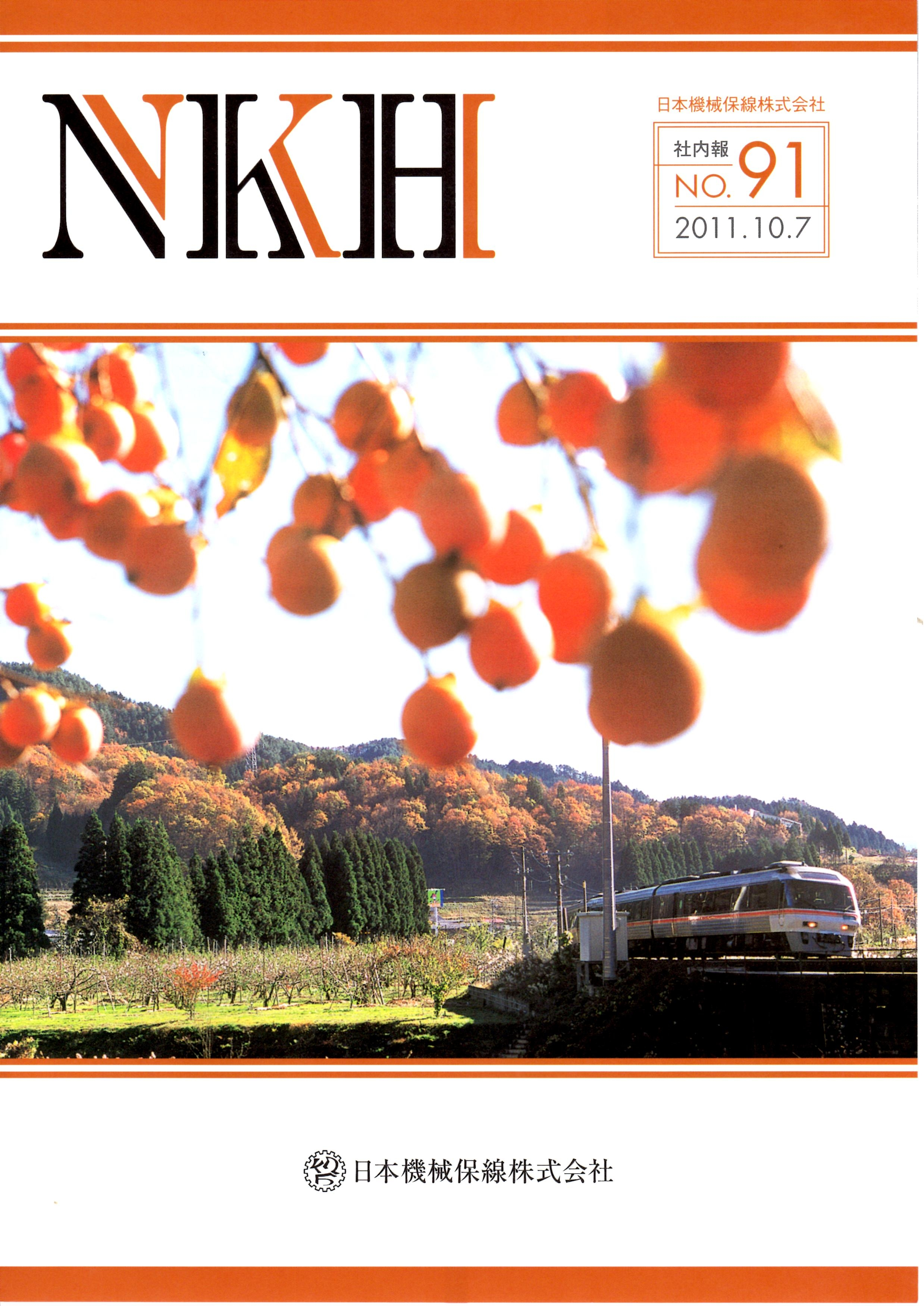 NKH91.jpg