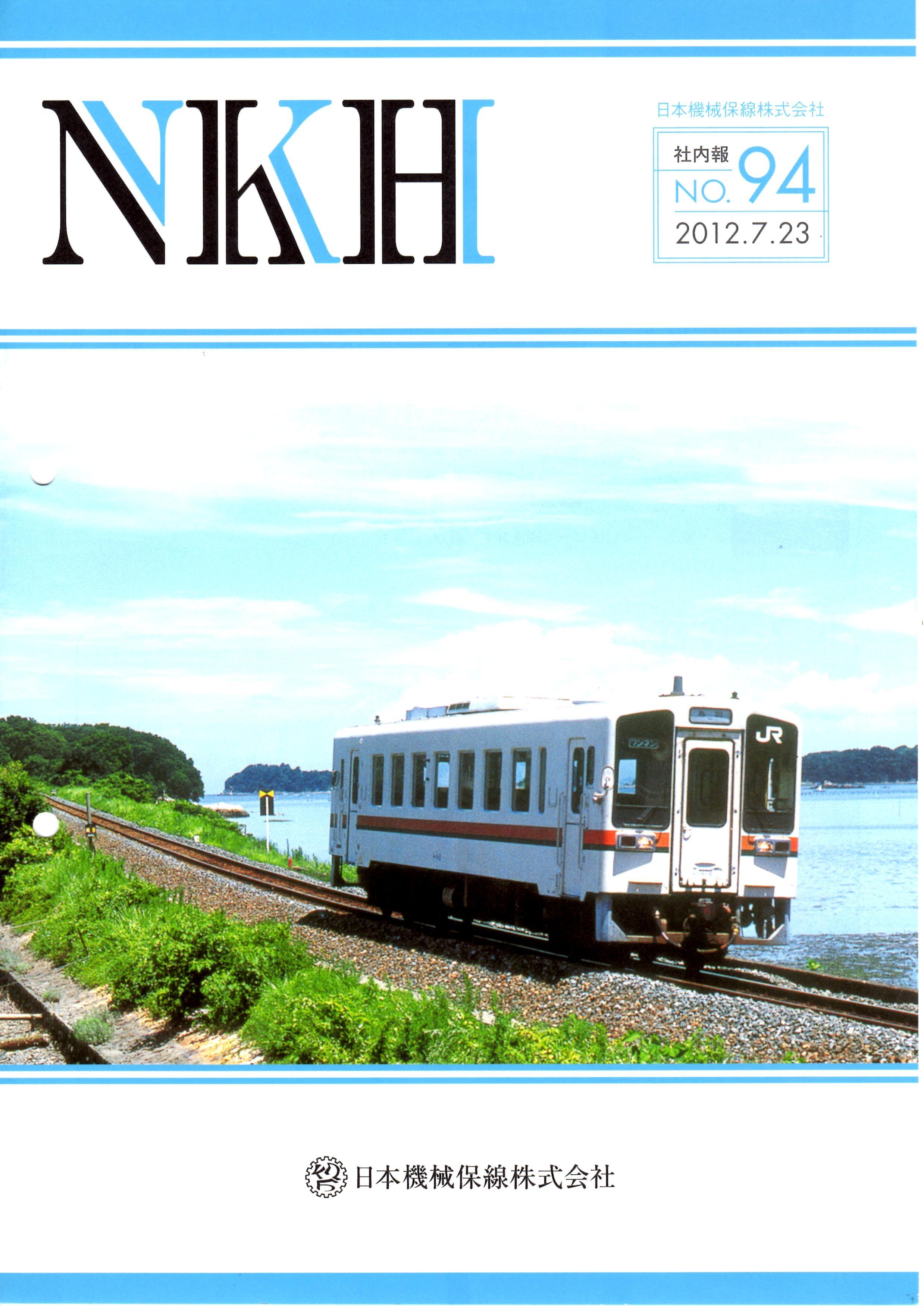 NKH94.jpg