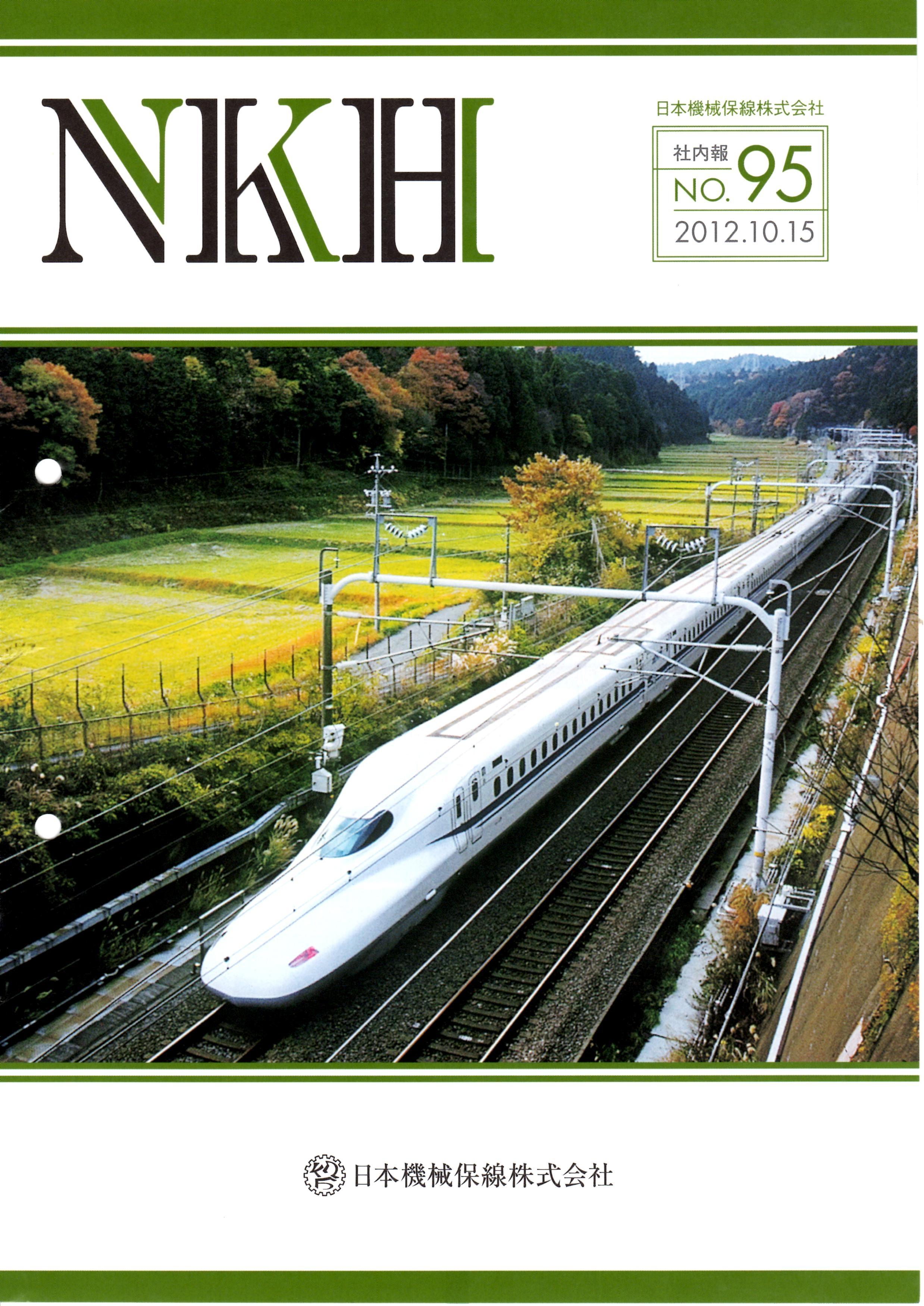 NKH95.jpg