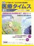 iryoutaimusu2008_1_7.jpg