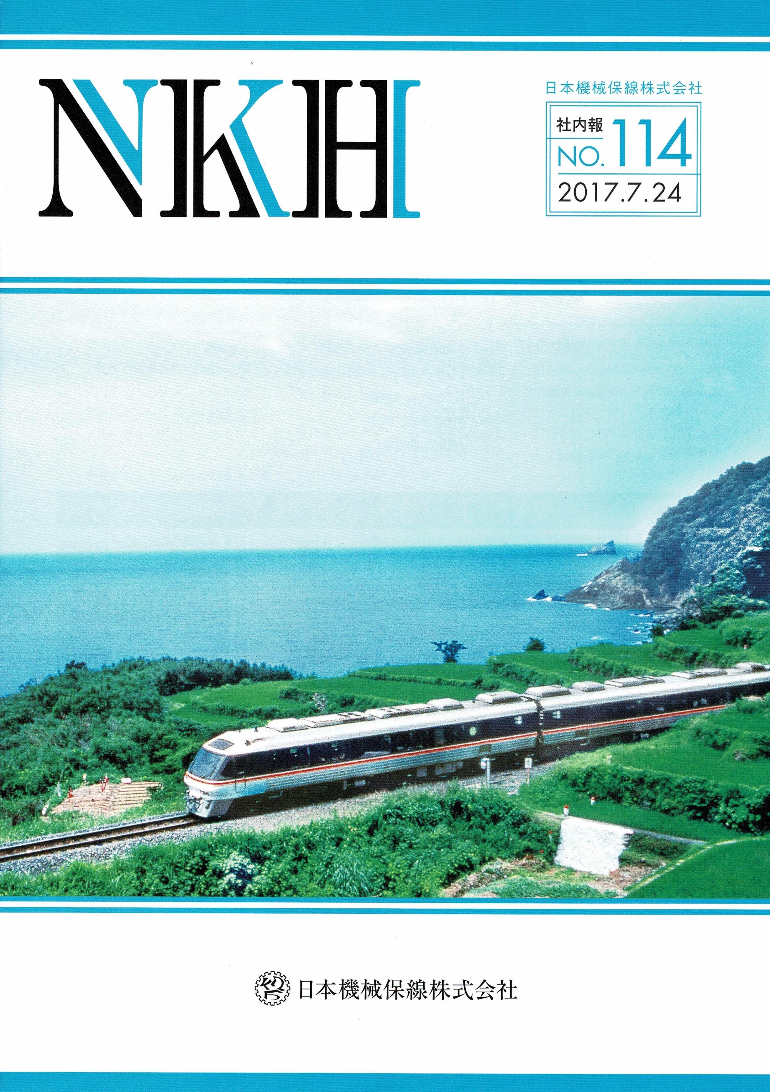 nkh114.jpg