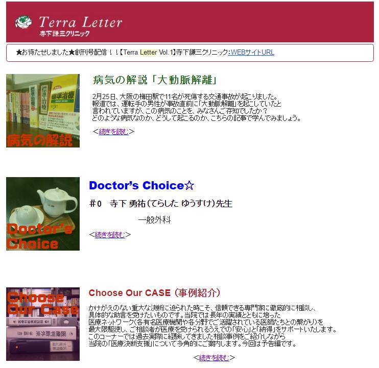 letterお知らせ.png